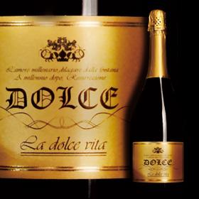 ドルチェ・スパークリングワイン