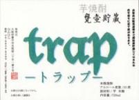 torap_imo_kame_s