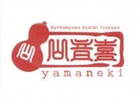 yamanegi2_s