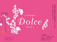 dolce_02