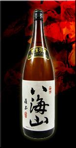 八海山・純米吟醸