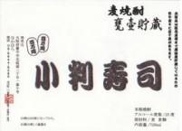 kobanzusi_mugi_taru_s