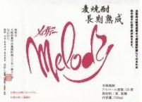 melody_mugi_tyou_s