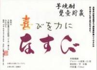 nasubi_imo_taru_s