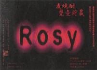 rosy_mugi_taru_s
